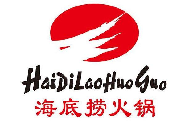 中国火锅排行榜,2018最新欢迎的火锅排名