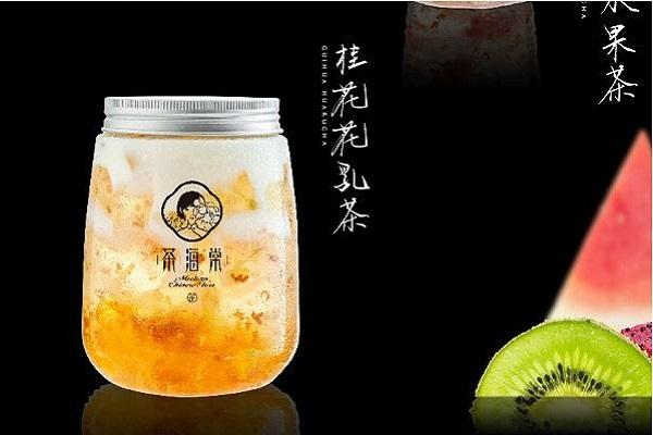 茶海棠奶茶加盟靠谱吗