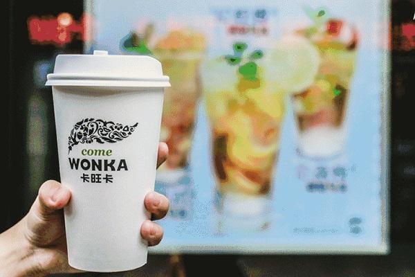 卡旺卡奶茶加盟店费用