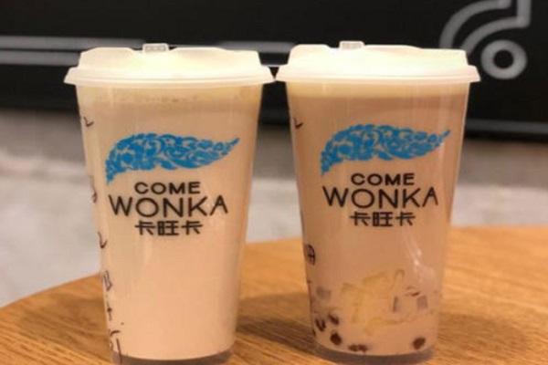 加盟卡旺卡奶茶要多少钱
