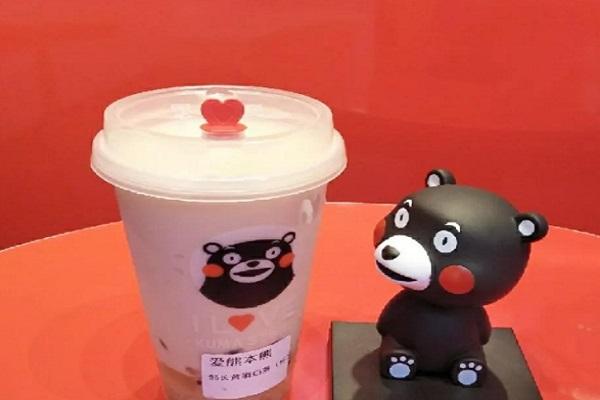 熊本熊奶茶加盟费