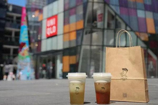 在大学城开奶茶店赚钱吗