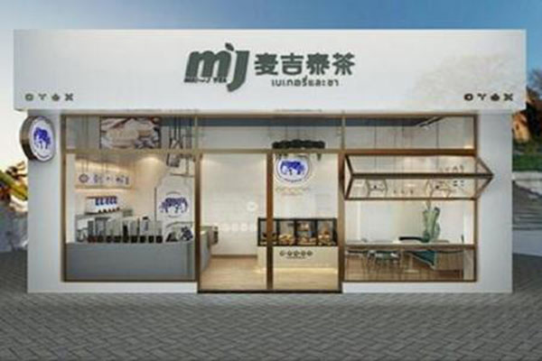 奶茶店网络推广方案