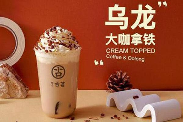 奶茶行业分析报告