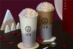 奶茶店如何提升营业额