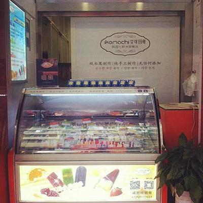 艾可玛奇水果棒冰加盟店