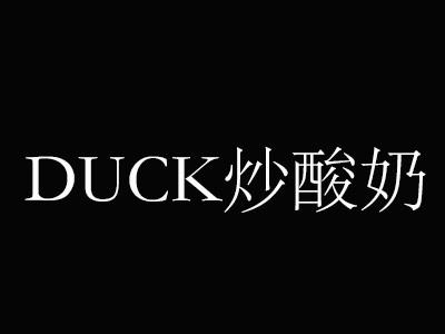 DUCK������