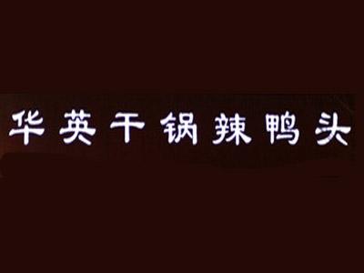 ÈAÓ¢¸Éå�À±ø†î^