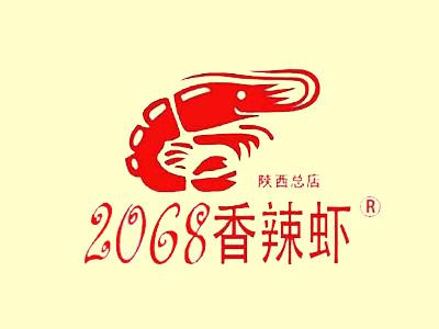 2068�����r