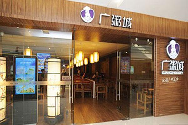 广粥城加盟店