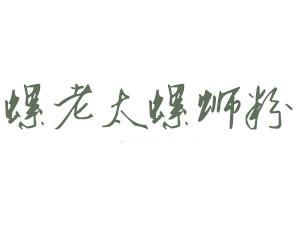 ÂÝÀÏÌ«ÂÝòÏ·Û