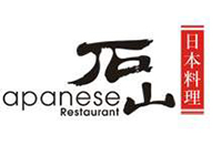 石山日本料理