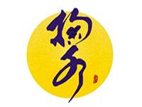 掬水日本料理
