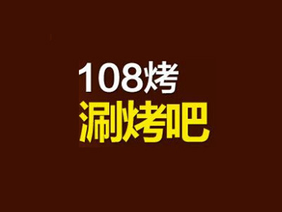 108¿¾