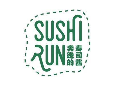 奔跑的寿司酱
