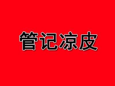 ¹ÜÓ››öƤ