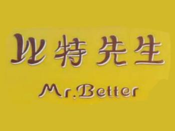 比特先生热狗
