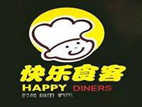 快乐食客小吃车
