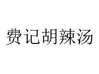 ÙMÓ›ºúÀ±œ«