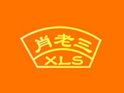 肖老三豆腐干