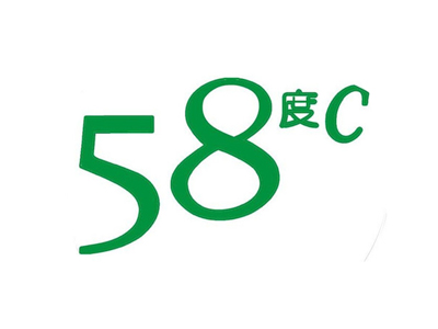 58¶ÈC