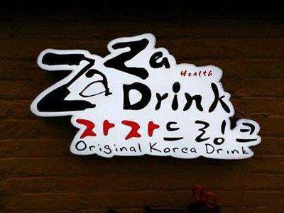 zaza drink