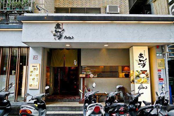 杏子日式猪排加盟店