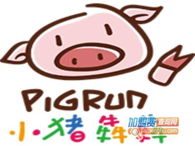 小猪犇犇水煎肉